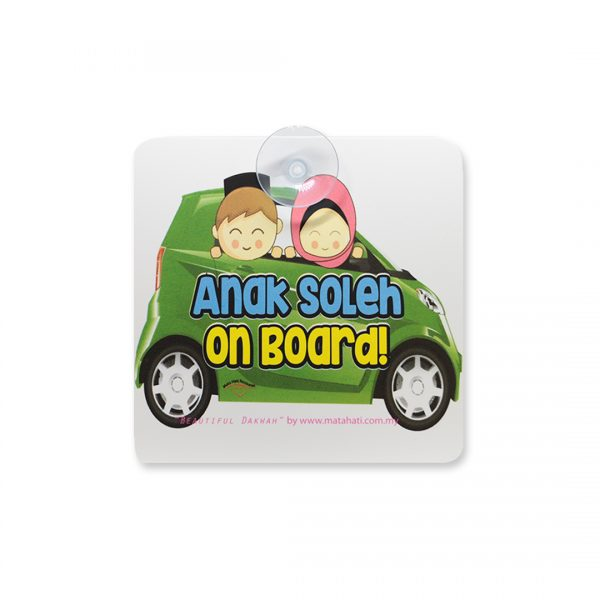 Car Sign (Kids)